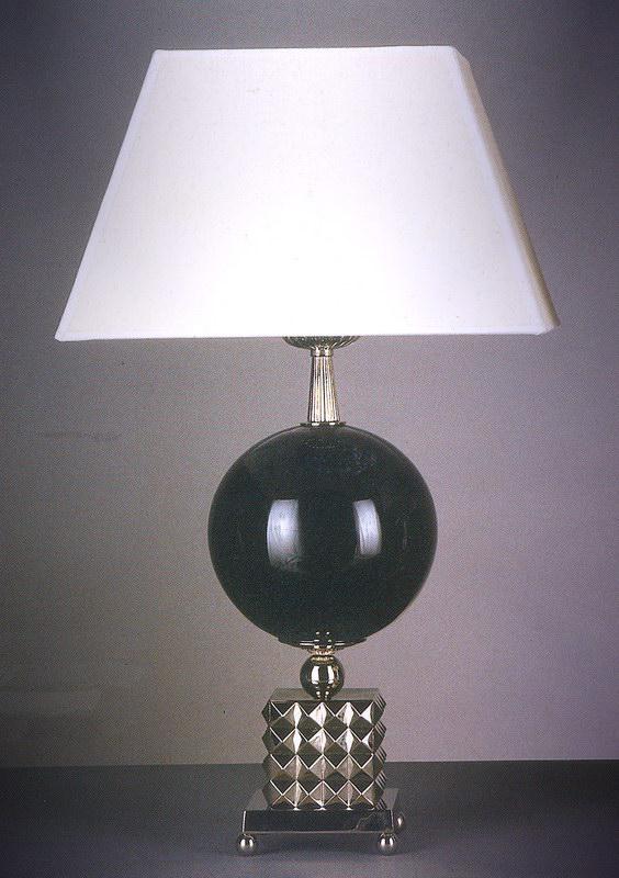 Настольная лампа  «Yago»