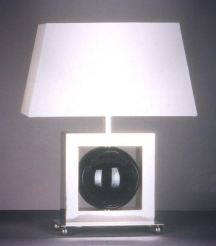 Настольная лампа  «Perla»