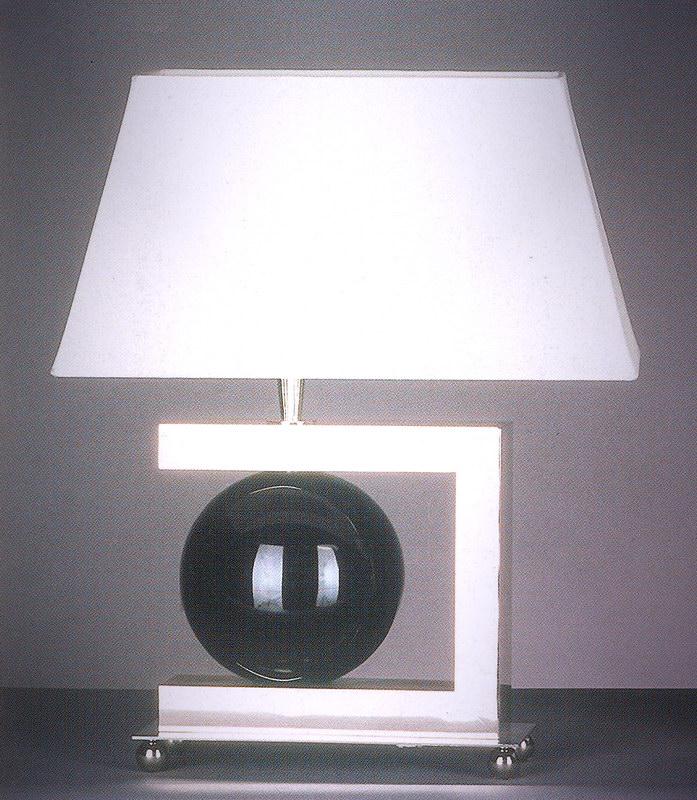 Настольная лампа  «Perla C»