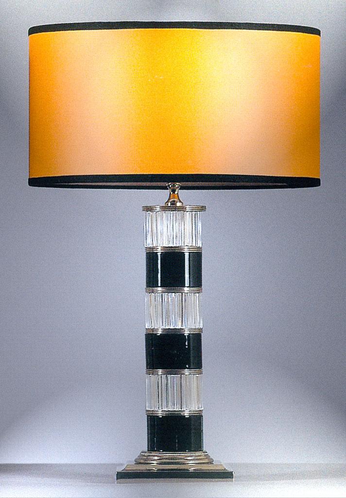 Настольная лампа  «Segesta»