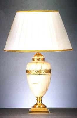 Настольная лампа  «Maurice»