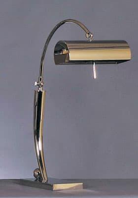Настольная лампа «Perez»