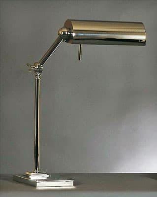 Настольная лампа «Gonzales»