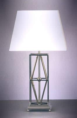 Настольная лампа  «Tate»
