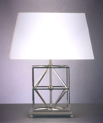 Настольная лампа  «Moma»