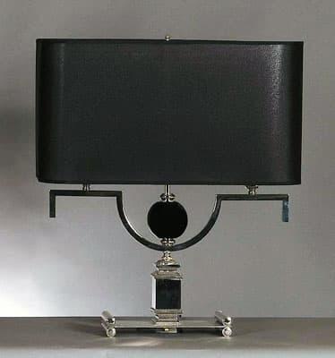Настольная лампа  «Smirne»