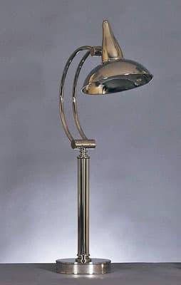 Настольная лампа «Capua»