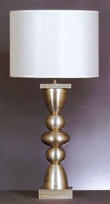 Настольная лампа  «Bruco»
